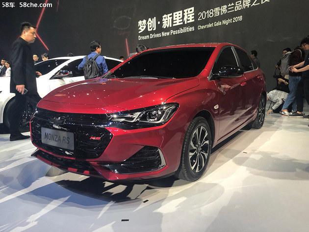 雪佛兰全新紧凑型轿车MONZA3月21日上市_新凤凰彩票首页