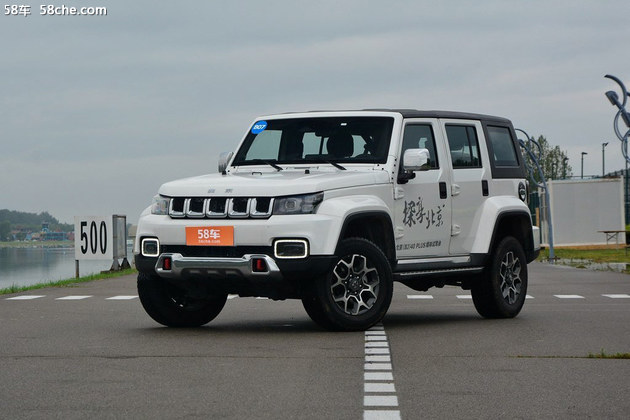 全新换芯 BJ40 PLUS新增车型或将上市