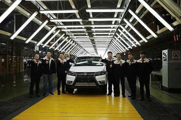 获20亿元三方共同增资 北汽银翔宣布正式复产