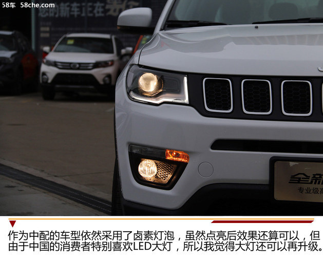 新款Jeep指南者到店实拍 新增2.0L动力