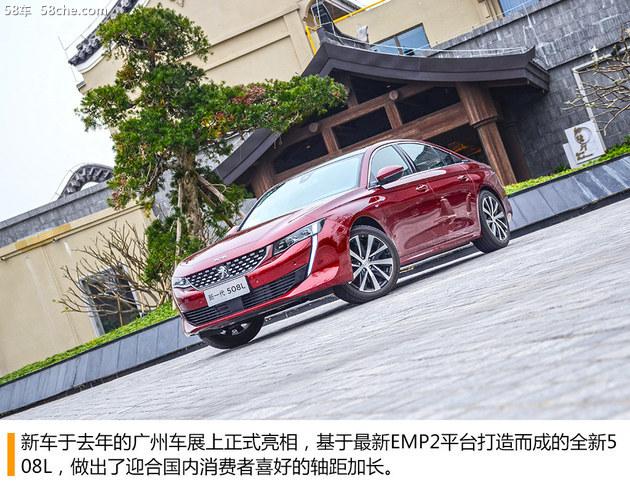 东风标致508L GT试驾 轴距加长 颜值出众