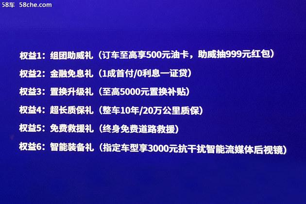 捷途X90购车手册 推顶配1.6T DCT尊享型