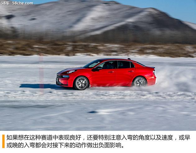 领克牙克石冰雪试驾 前驱领克03也能跑