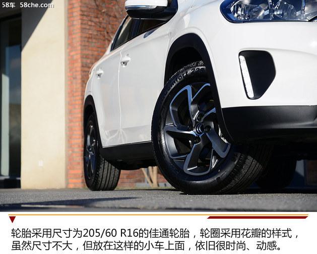 最新的家族化设计 东风雪铁龙C3-XR实拍