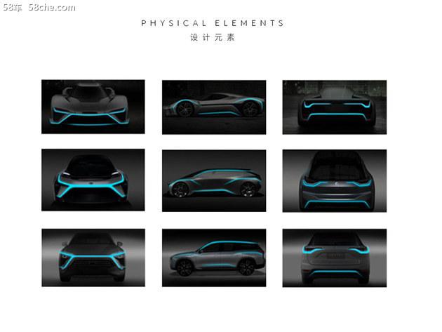 蔚来ES6 不仅是一辆车/更是设计生活方式