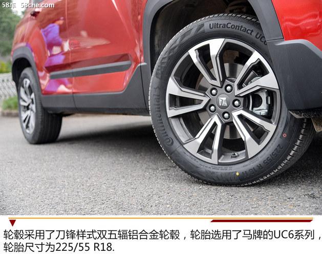宝骏RS-5试驾体验 再次刷新神车配置单