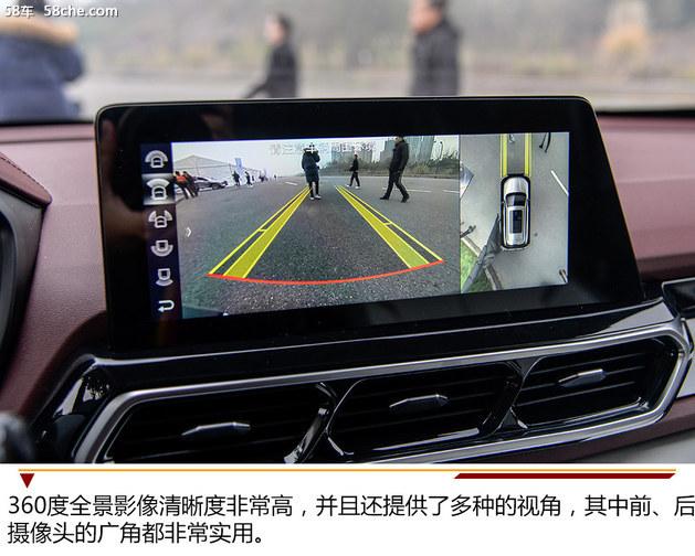宝骏RS-5内饰体验 搭配主动安全系统