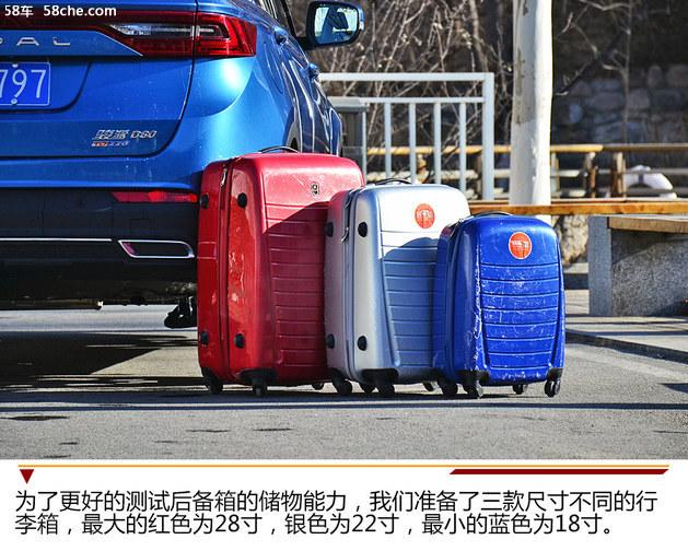 天津一汽骏派D80人性化调查 实用且贴心