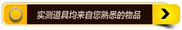 广汽三菱奕歌人性化调查 储物有待提升