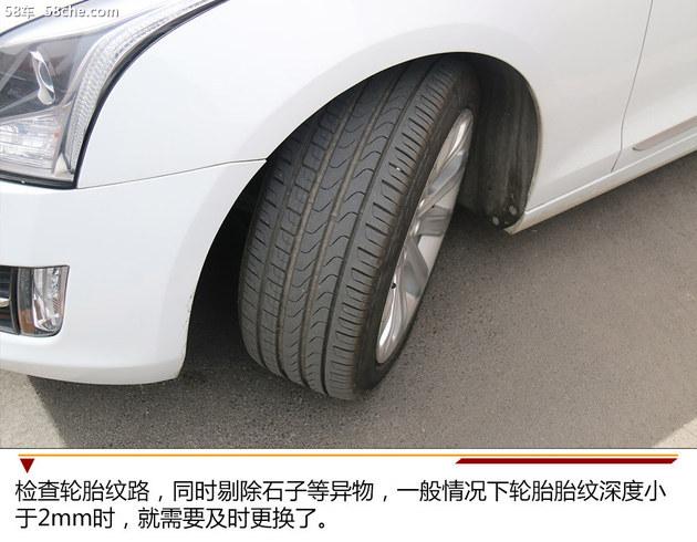七项检查必不可少 春节归来车辆检查攻略