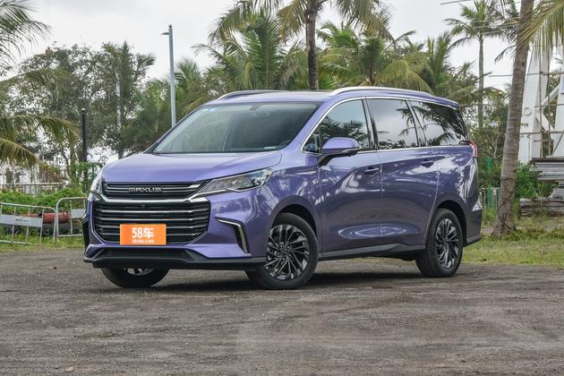 上汽大通G50正式上市 售价8.68-15.68万