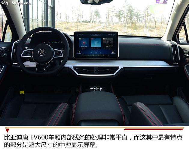 初次體驗比亞迪唐 EV600 絕對實力之作