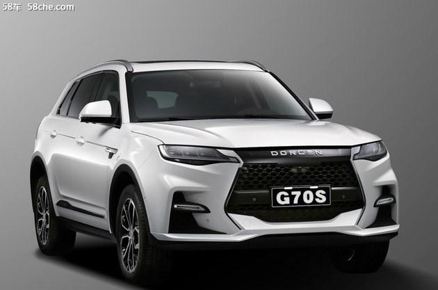 大乘G70s目前价格稳定 售价11.99万元起