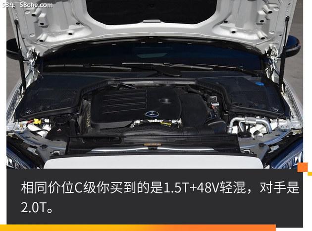 纠结:奔驰C优惠挺多但还是没A4L便宜