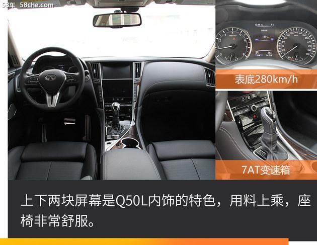 试驾英菲尼迪QX50 一辆综合性能完美的车