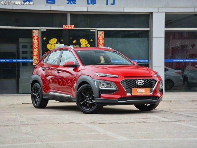 专治纠结 个性小SUV必选-北京现代昂希诺
