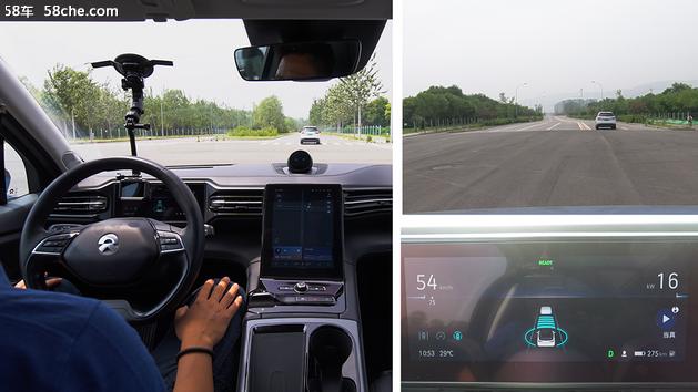 蔚来NIO Pilot体验 自动驾驶这次全面了