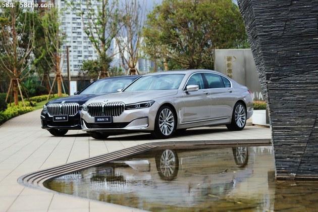 创新科技定义豪华内 新BMW7系昆明上市