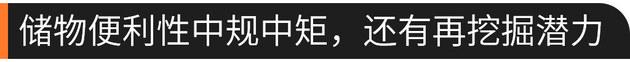 广汽丰田换代雷凌试驾 把一切做到更好