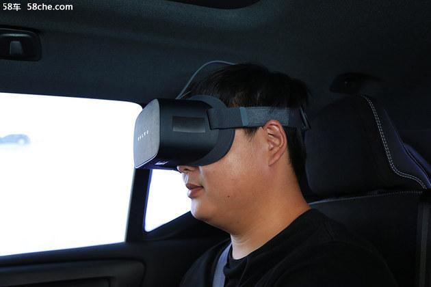 体验VR/感受XC 探沃尔沃安全智能体验营