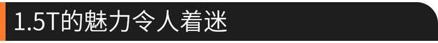 东风本田新XR-V试驾 年轻就该更有激情