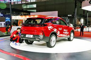 海马8S平价销售7.99万起 欢迎试乘试驾