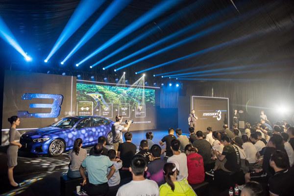 运动王者 全新BMW 3系携3行动登陆南京