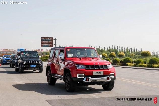北京越野BJ40全系上市 售16.49-20.49万元