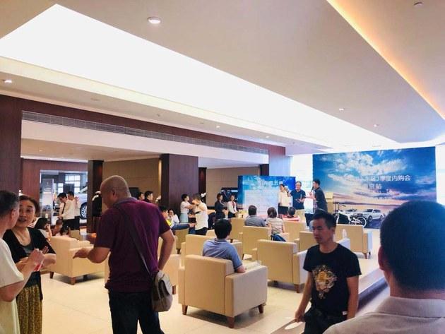 林肯8.11欢乐购车节-南京站完美收官
