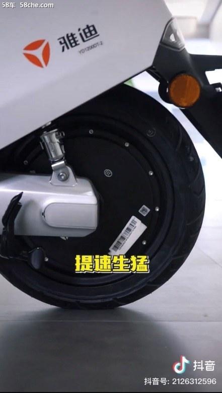 雅迪G5衍生更多产品定位 跻身豪车评测