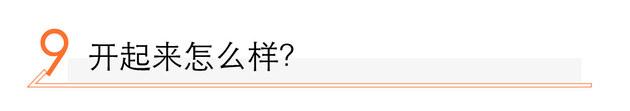 管它什么类型呢?体验新宝骏RM-5五座版