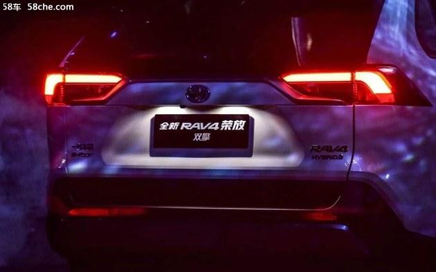 售价17.48万元起 全新RAV4荣放正式上市