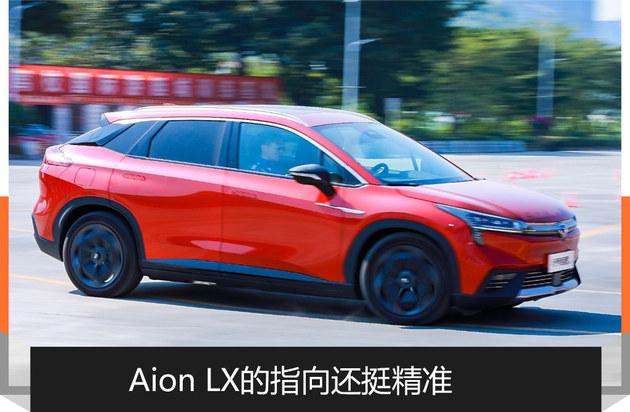 加速媲美超跑 试驾广汽新能源Aion LX