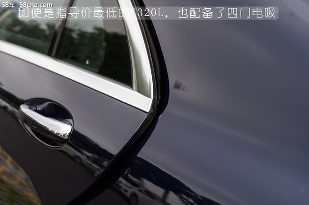 引领之势     ───    试驾奔驰S320L