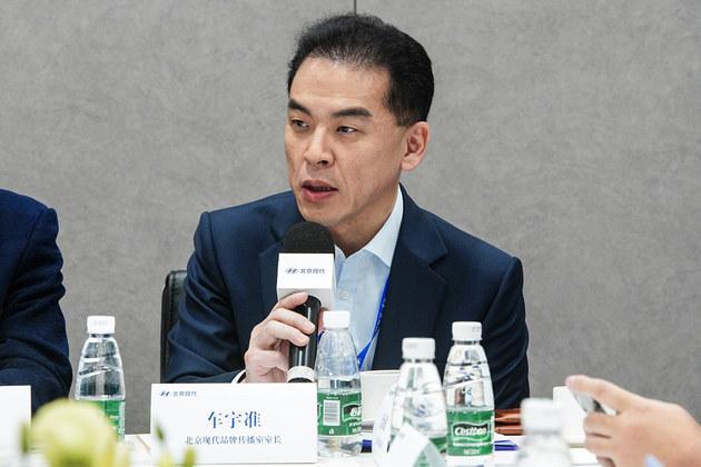 沐鸣2登录网站_2019广州车展 58车访谈北京现代