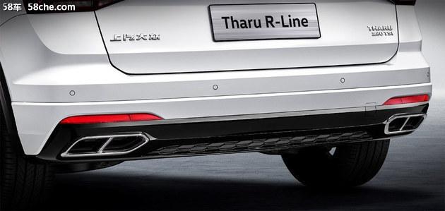 上汽大众  途岳R-line  主流SUV之选