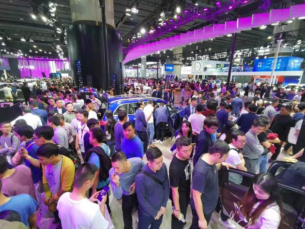沐鸣25网站_第十七届广州国际汽车展览会圆满闭幕