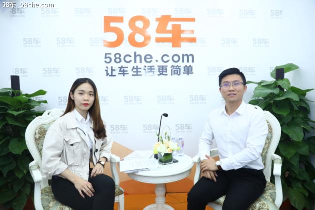 沐鸣2登录_广州车展专访 卓优车 李东铭