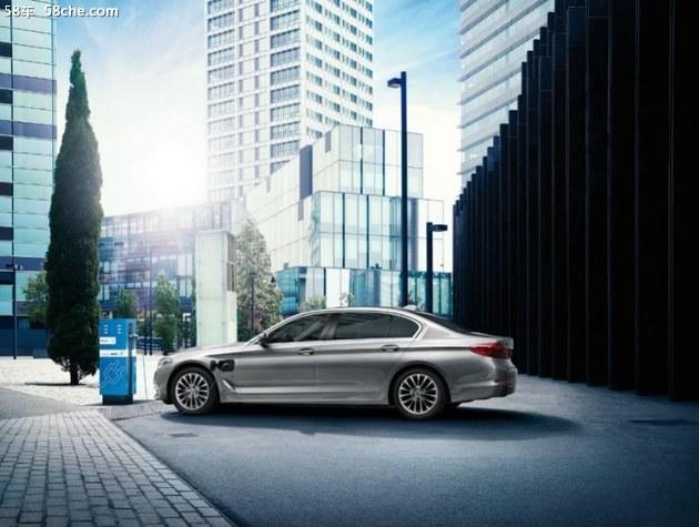 BMW新能源个性突出 升级未来出行体验