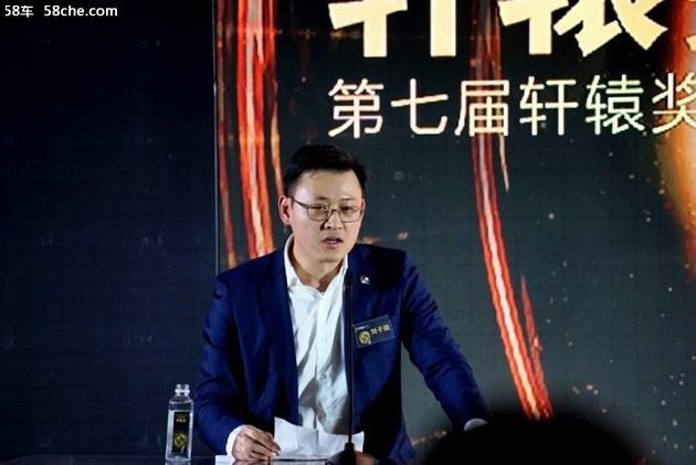 沐鸣2平台首页_第七届轩辕奖揭晓 蔚来ES6成最大赢家