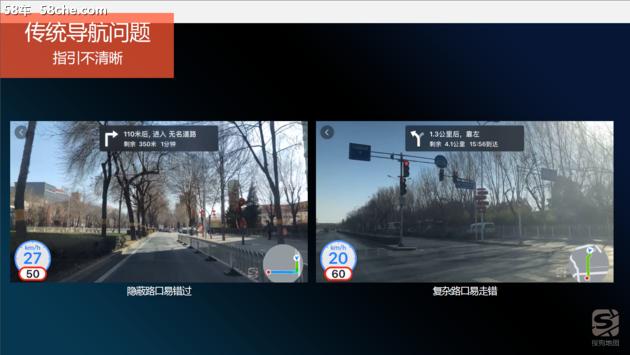 沐鸣2网址_搜狗地图上线首个手机AR实景驾驶导航