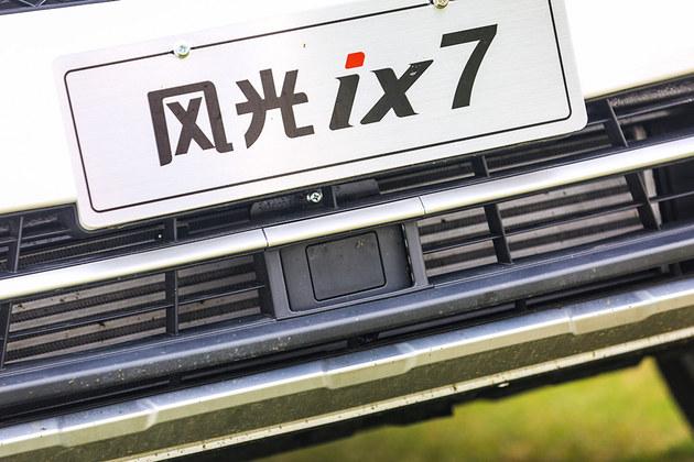 """好开不贵又有面儿 三款中型SUV最""""值""""推荐"""