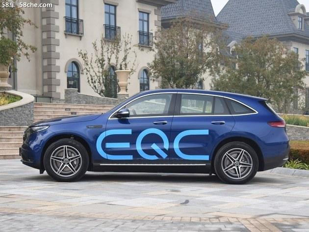 奔驰EQC上海促销中,现金让利1.6万元