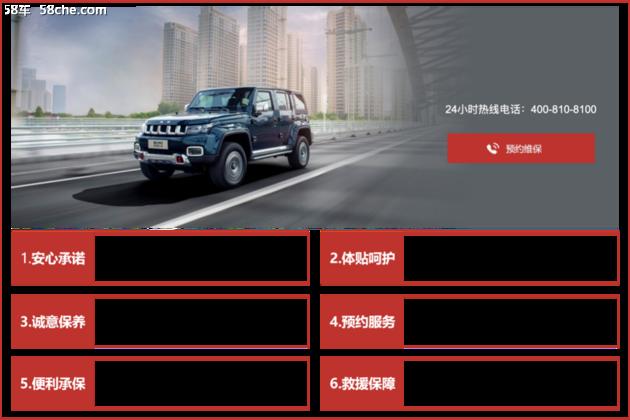 沐鸣2网址_北京越野携集团兄弟单位捐赠1700万元