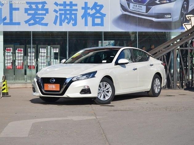 沐鸣2注册平台官网_东风日产1月销量公布 轩逸销量近4万