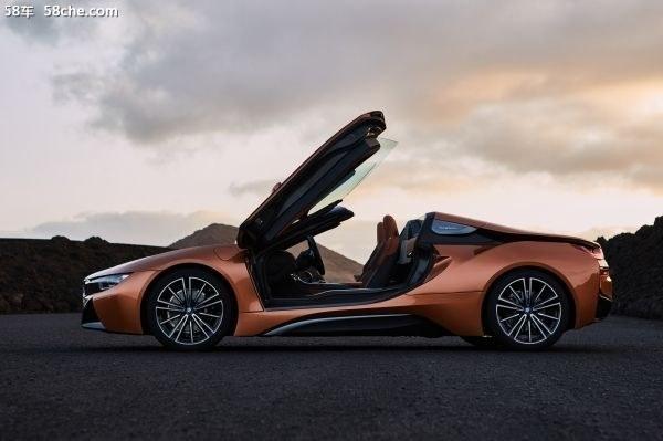 BMW i8成功推出流星限量版及悦加计划