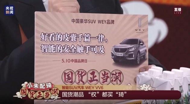 沐鸣2登录网站_同比劲增20%,哈弗H6累计84个月SUV销冠