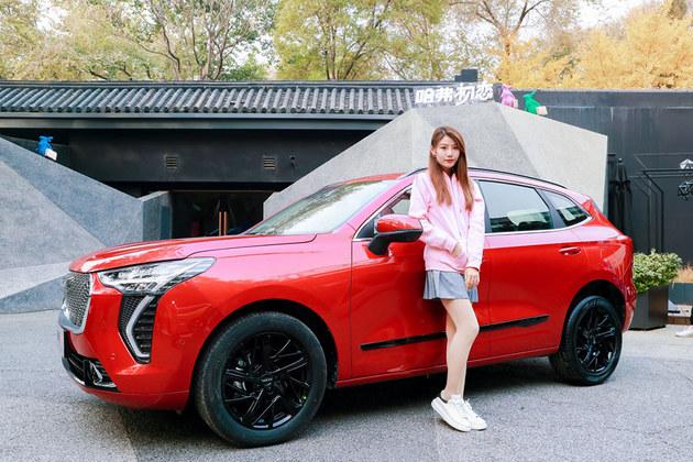 基于柠檬平台打造 哈弗初恋广州车展启动预售