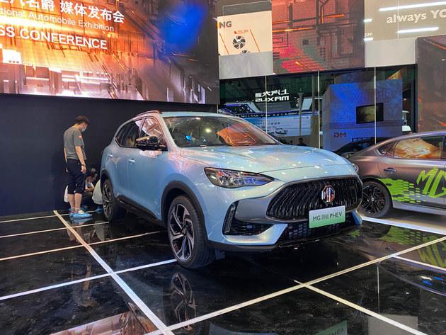 2020广州车展探馆 MG领航PHEV实车亮相