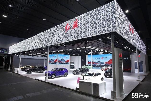 新红旗亮相车展 以实力续写产业新篇章